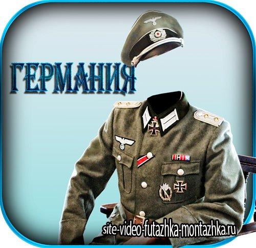 Шаблон - Немецкий офицер