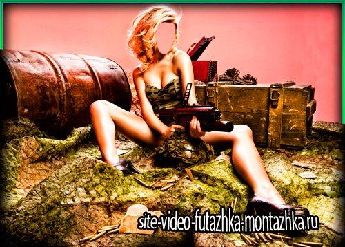 Шаблон - Девушка и пулемет