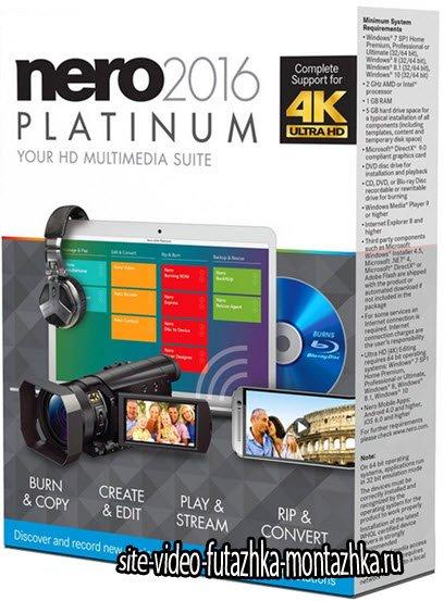Nero 2016 Platinum 17.0.04100 Retail + ContentPack (2016/ML/RUS)