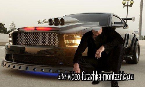 Шаблон мужской - Возле классного авто