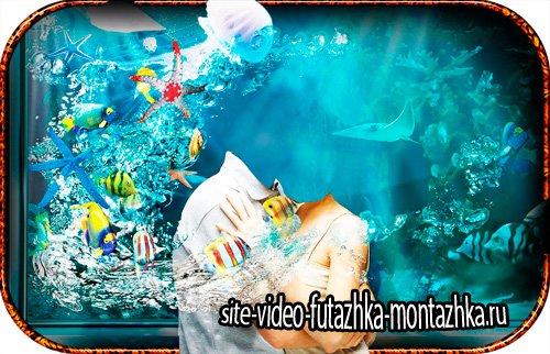 Шаблон для фотошопа - Фантастический аквариум