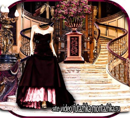 Шаблон для фото - Спускаюящася по лестнице дама