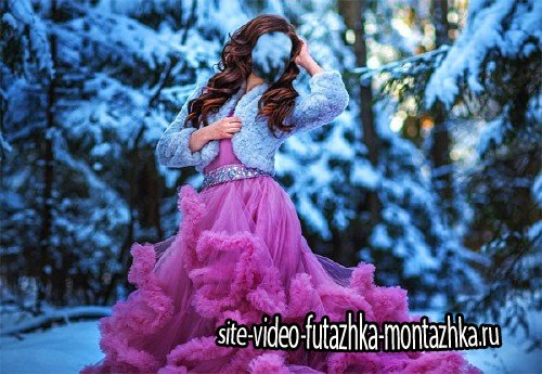 Шаблон для фотомонтажа - На фотосессии в розовом пышном платье