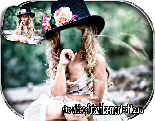 Шаблон для девочки - Юная модель