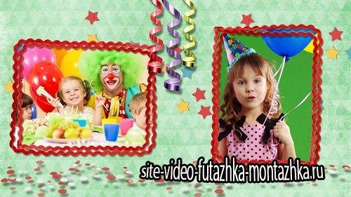 Мой день рождения! - Проект ProShow Producer