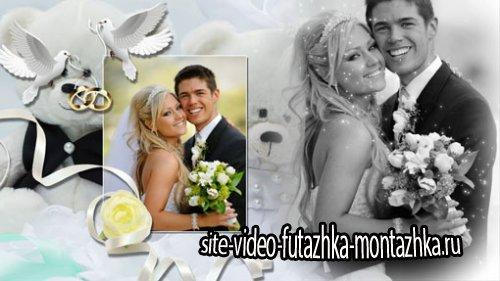 Наша свадьба 3 проект для ProShow Producer