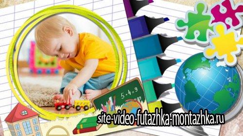Детские воспоминания проект для ProShow Producer