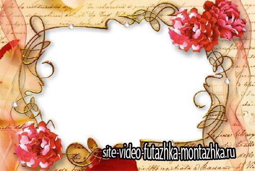 Фоторамка psd - Любовное письмо