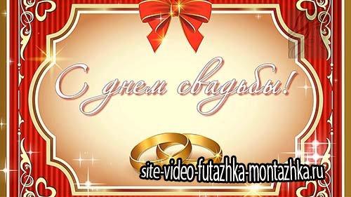Набор свадебных футажей 1 часть (footages)