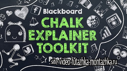 Blackboard Chalk Explainer Toolkit- Project for After Effects (Videohive)