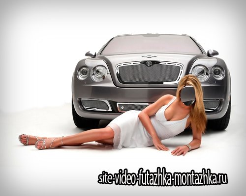 Фотошаблон - Девушка лежит впереди машины