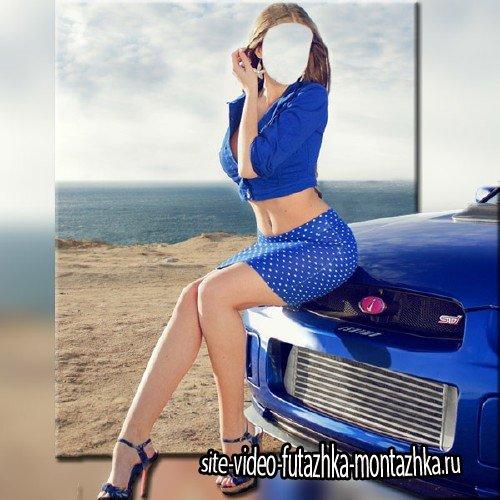 PSD шаблон для девушек - На авто у моря