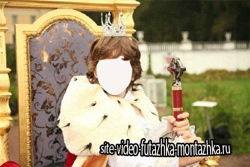 Шаблон детский - Маленький король