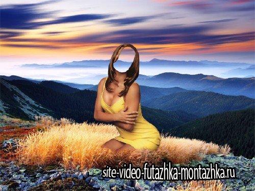 Шаблон psd женский - Горная красота