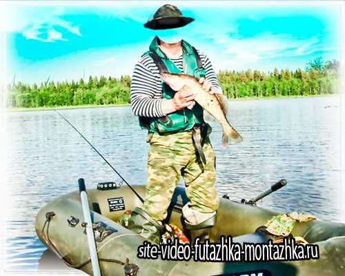 Psd для фотошопа - Рыбак в надувной лодке
