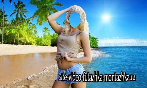 Шаблон для фотомонтажа - Лето на острове