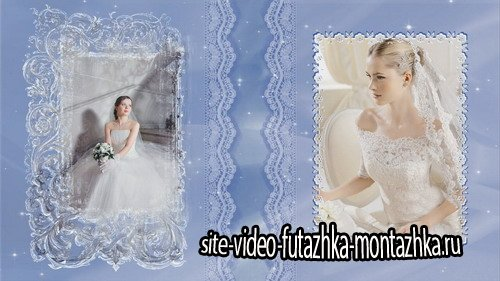 Кружева для невесты - Project for Proshow Producer