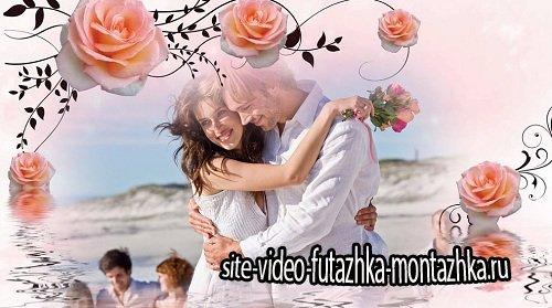 Романтическое лето - Проект ProShow Producer