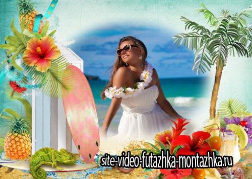 Фоторамка - Райский отдых