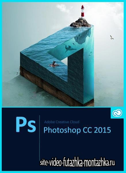 Adobe Photoshop CC 2015.5.1 20160722.r.156 (2016/MULTI/RUS)