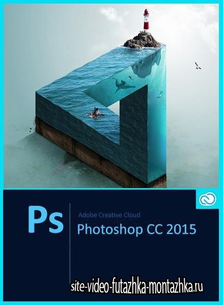 Adobe Photoshop CC 2015.5.1 20160722.r.156 (2016/MULTI/RUS)