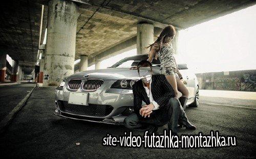 Шаблон для фото - Вы, BMW и красивая девушка