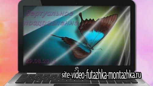 Виртуальное поздравление - Project for Proshow Producer
