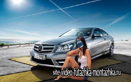 Шаблон для фотошопа - Шикарное авто