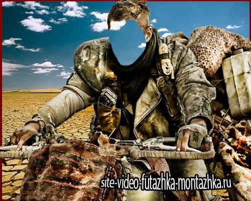 """Костюм для фотошопа - Главный герой кинофильма """"Безумный Макс"""""""