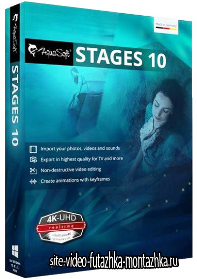 AquaSoft Stages 10.3.02 (x86) + Rus (2016)