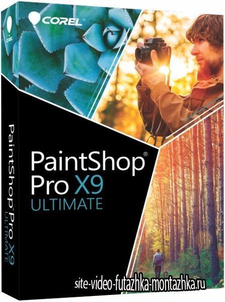 Corel PaintShop Pro X9 Ultimate 19.0.2.4 + Content (2016/RUS/ENG)