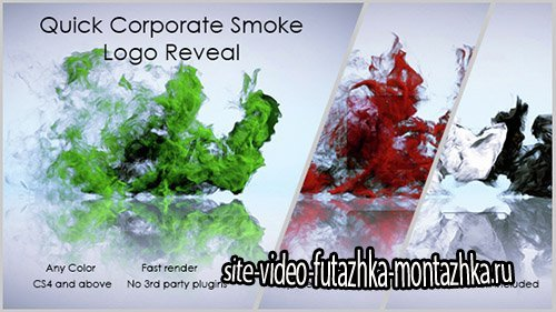 Quick Corporate Smoke Logo Reveal - Project for After Effects (Videohive)