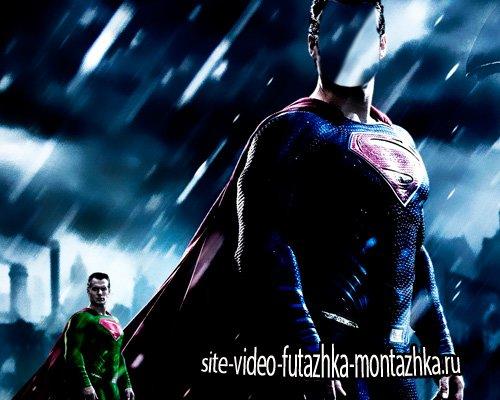 Фотошаблон - Суперсильный супермен