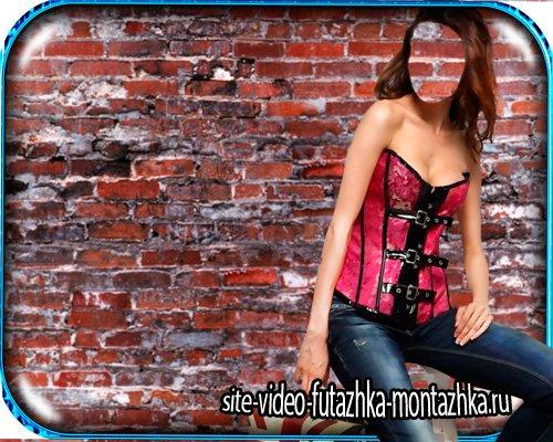 Шаблон для фото - Девушка на фоне кирпичей