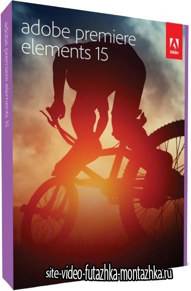 Adobe Premiere Elements 15.0 (2016/ML/RUS)