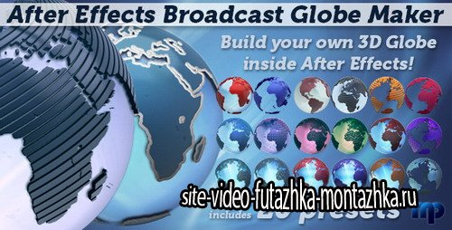Broadcast Globe Maker 1856391 - Project for After Effects (Videohive)