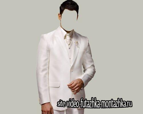 Шаблон -Белый костюм