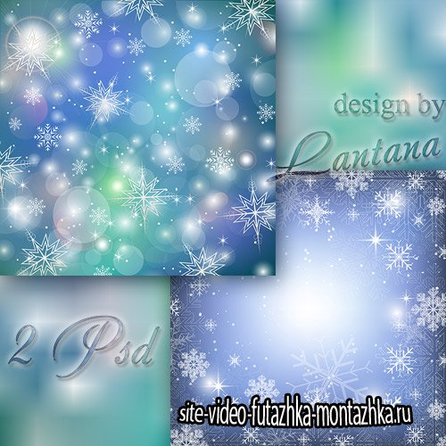 Многослойные фоны - Пришла красавица зима