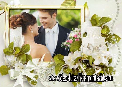 Фоторамка - Свадебное фото 4