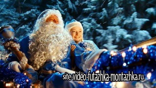 футаж-Новогодняя нарезка из фильма - Дед мороз и снегурочка