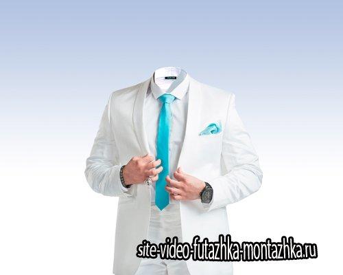 Мужской шаблон - Мужчина в белом костюме