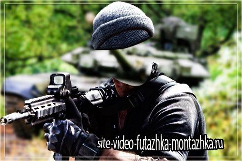 Фотошаблон - Спецназовец возле танка