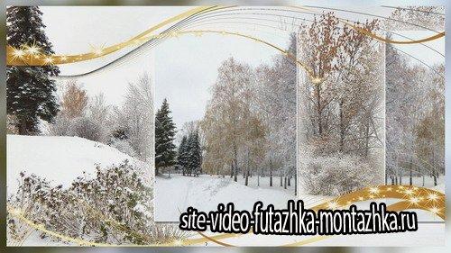 Проект ProShow Producer - Первый снег
