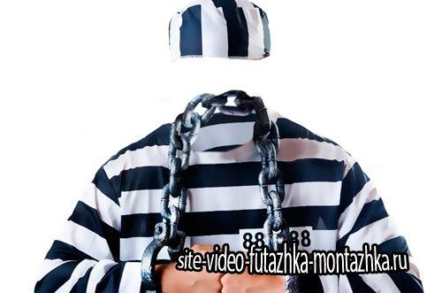 Фотошаблон для изменения фотографии - В полосатой одежде с цепями