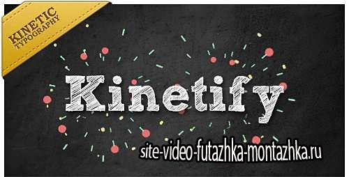 Kinetify, sends a happy message. - Project for After Effects (Videohive)