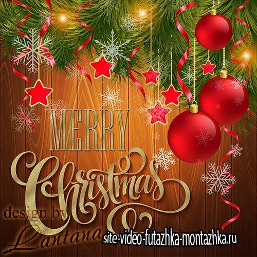 PSD исходник - Новый год нам дарит волшебство 14