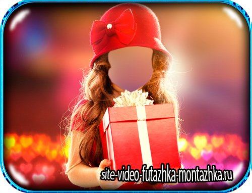 Шаблон фотошоп - Девочка с подарком
