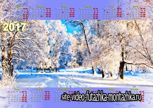 Календарь на новый год - Зимний лес