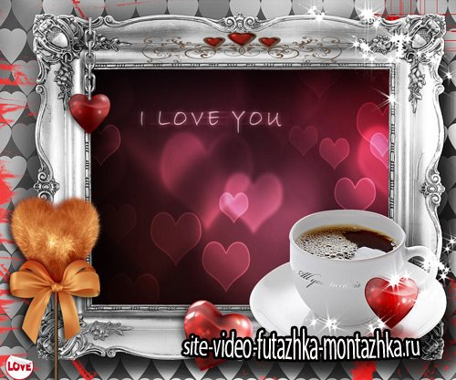 Красивая рамочка - Кофе с любовью