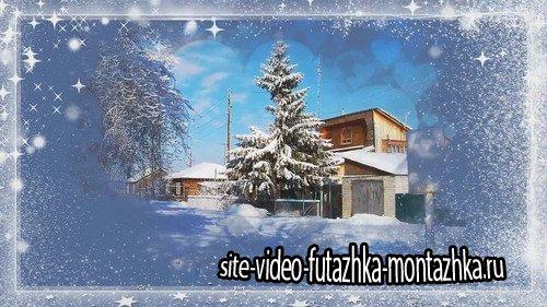 Проект ProShow Producer - Зима- красавица